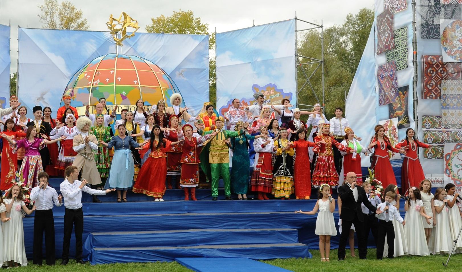 Объявлен прием заявок от некоммерческих организаций на конкурс по предоставлению субсидий на реализацию проектов, направленных на укрепление единства российской нации и этнокультурное развитие народов, проживающих в Самарской области