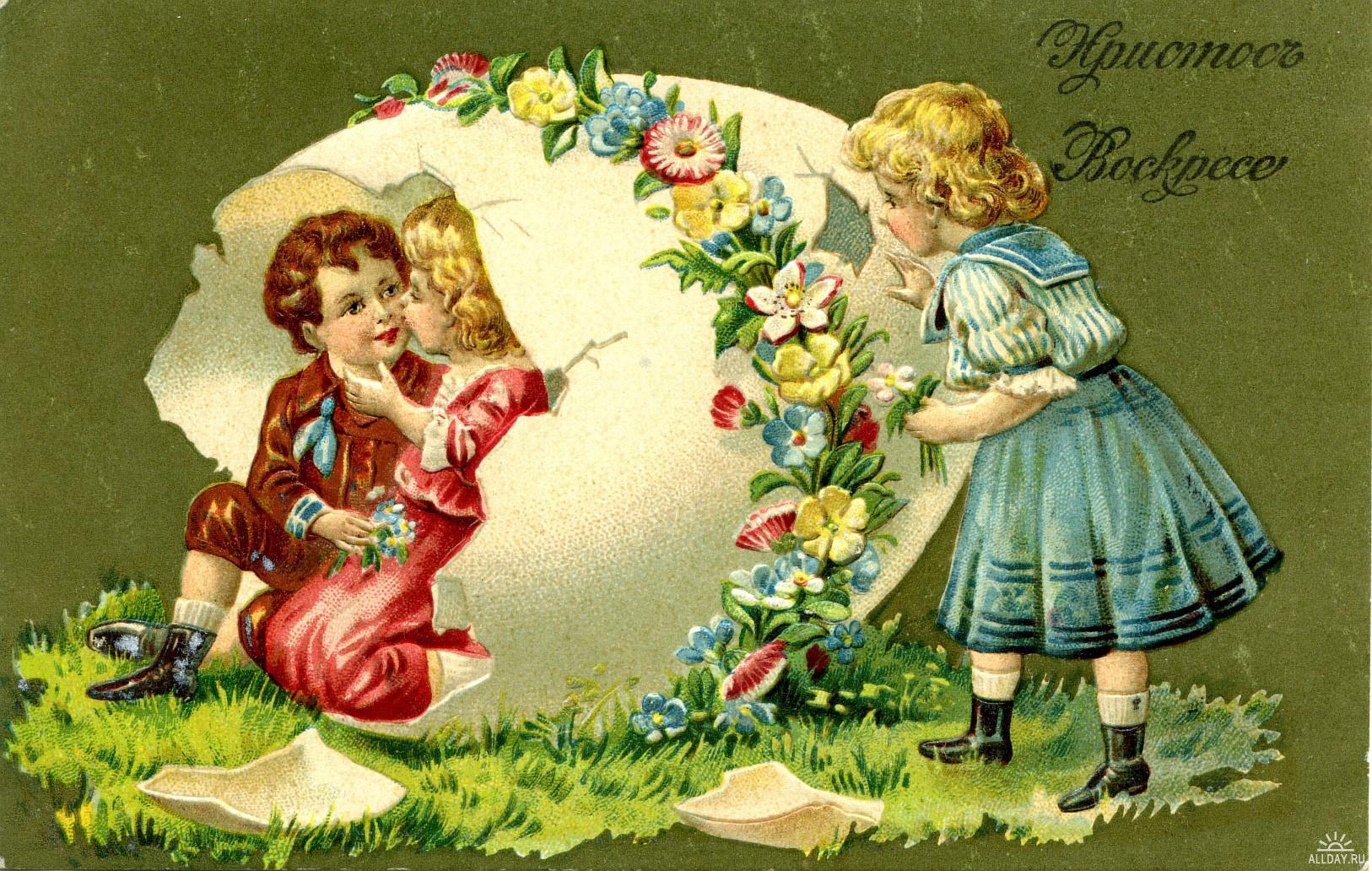 красивые ретро открытки с пасхой этом сообщает