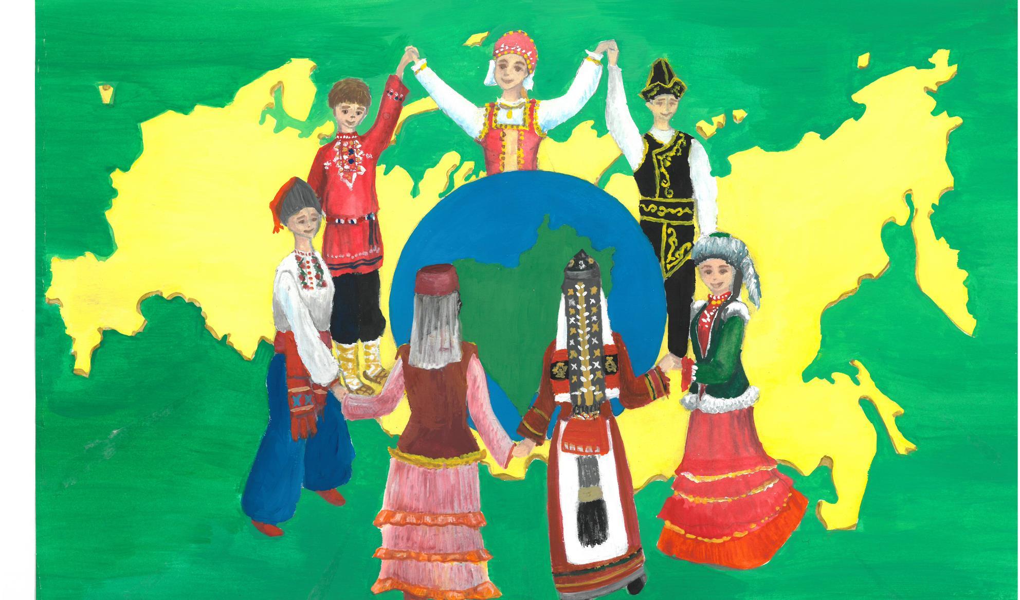 Картинки дружба народов мира, картинки смешные поздравления