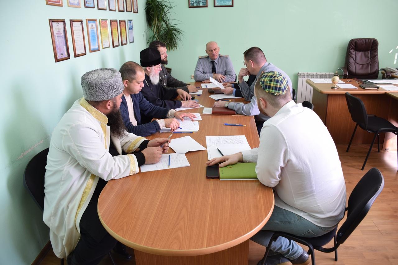 В УФСИН России по Самарской области прошел круглый стол с представителями религиозных конфессий