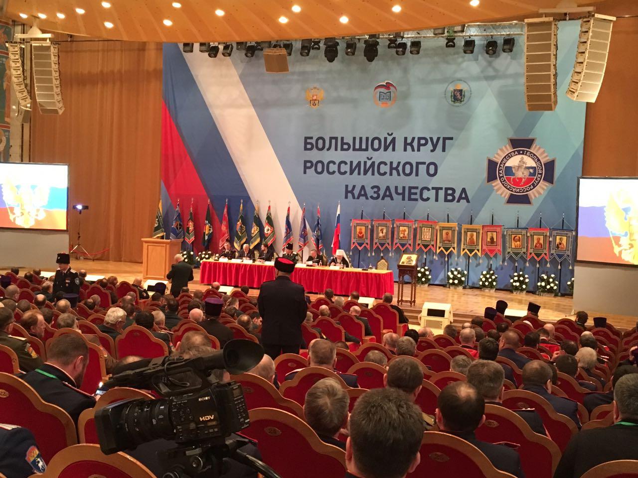 Ставропольские казаки едут наБольшой круг в столицу Российской Федерации