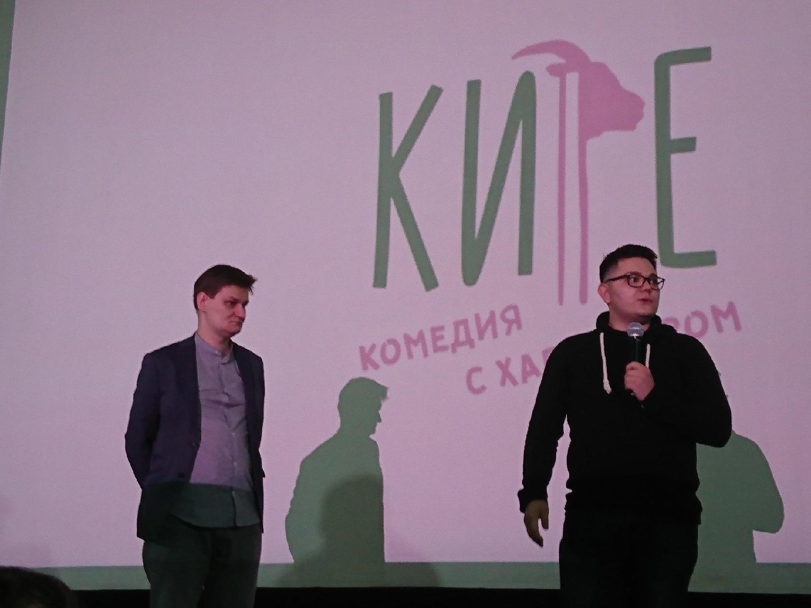 В Самаре состоялась творческая встреча с режиссером фильма «Кире»