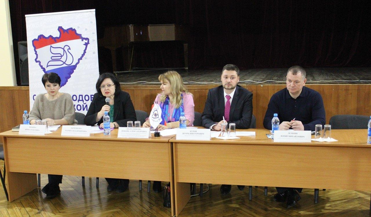 Активисты национальных общественных объединений Тольятти обсудили перспективы сотрудничества