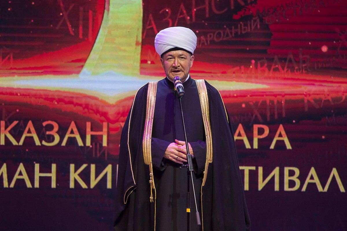 ВКазани 5сентября открывается Международный фестиваль мусульманского кино