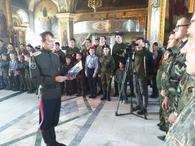 В главном соборе Сызрани казаки и кадеты приняли присягу