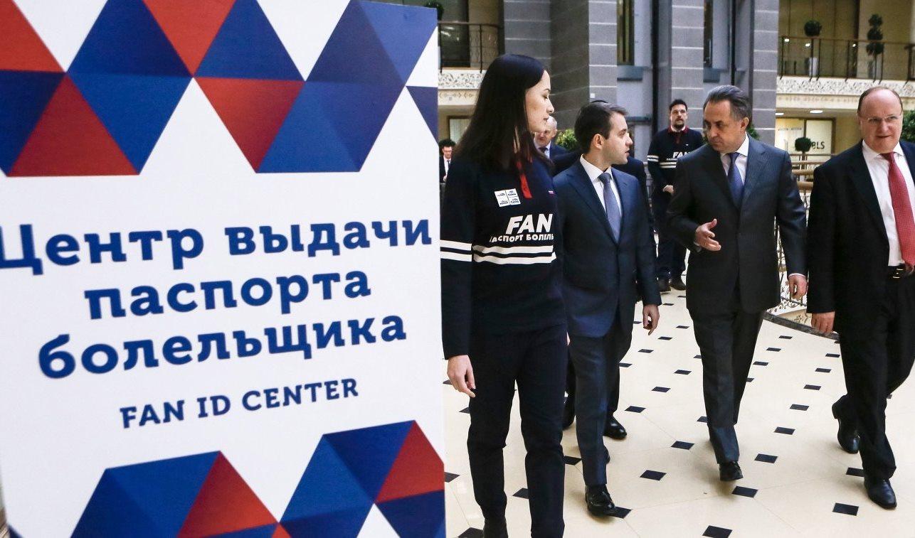 В столице России выдан 1-ый паспорт болельщика Кубка конфедераций