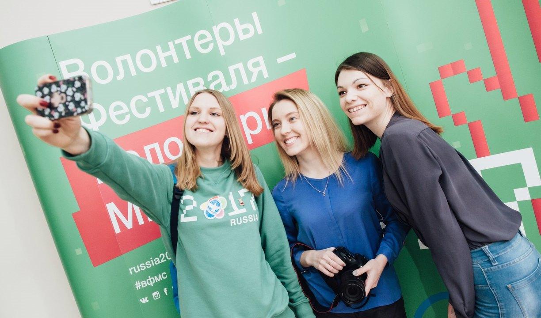 Самарская область на Всемирном фестивале молодежи и студентов представит Парк Дружбы народов