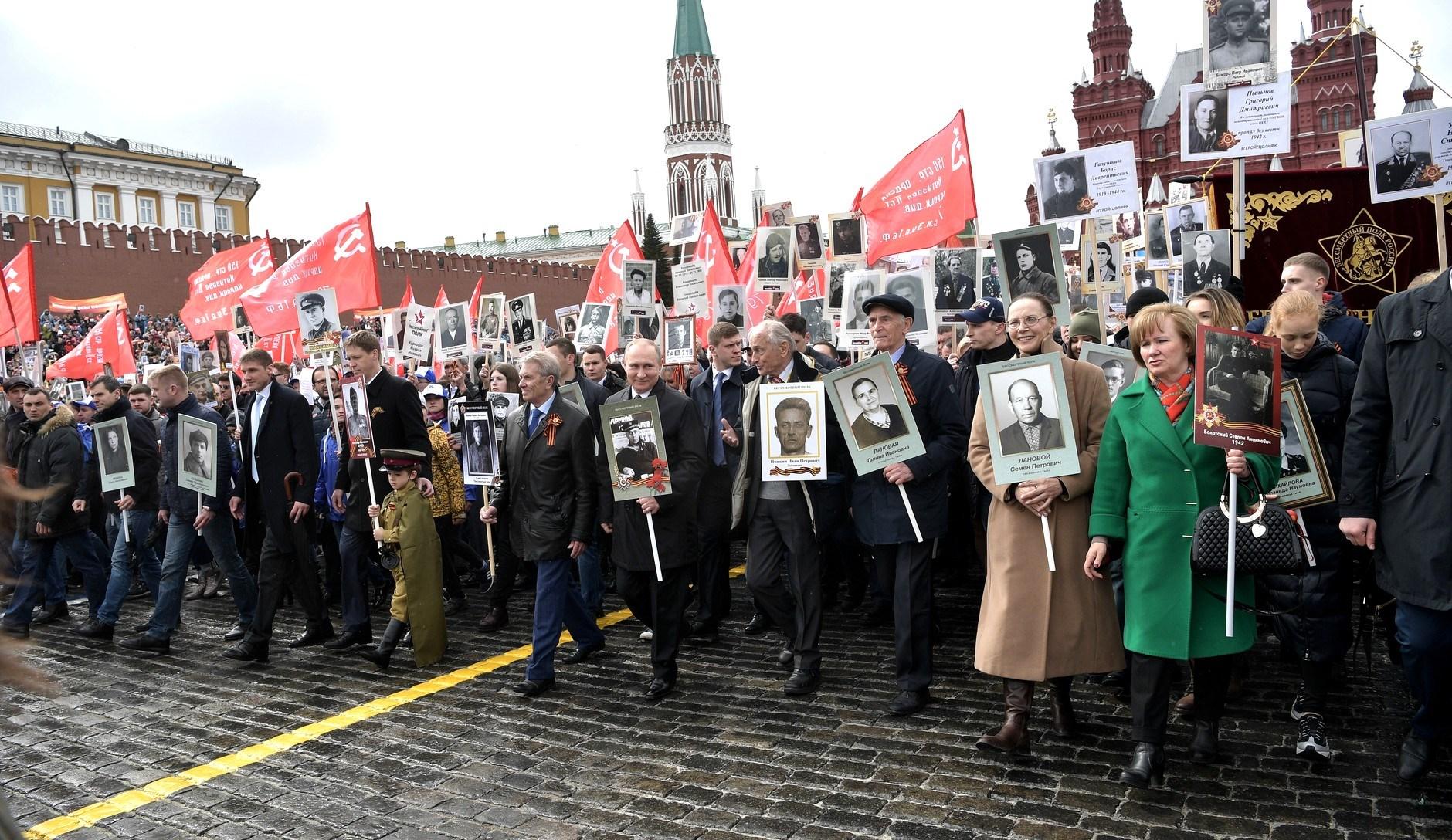 «Бессмертный полк» повсей РФ собрал практически восемь млн. участников