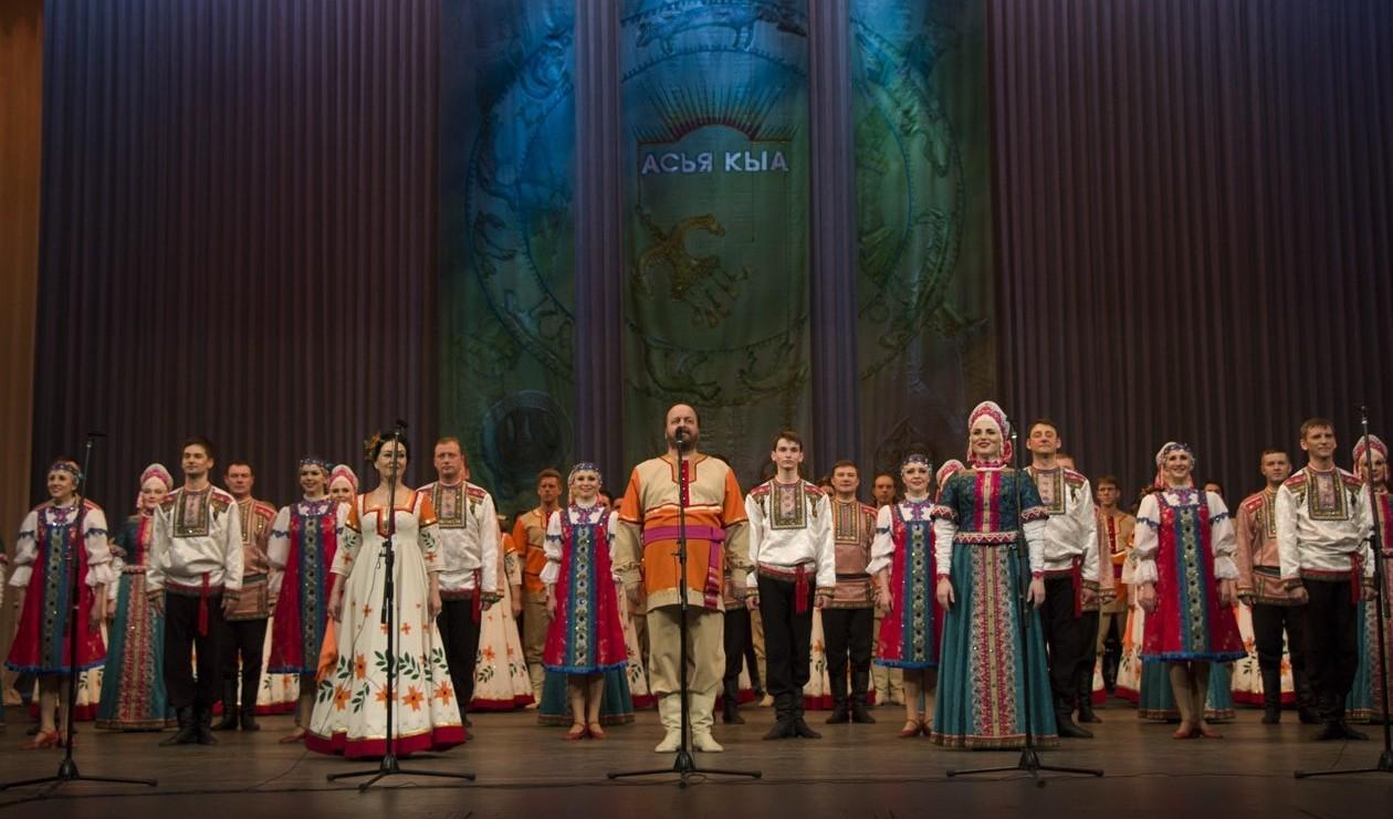 Эрхаан — эбээм хатына песни якутских исполнителей.