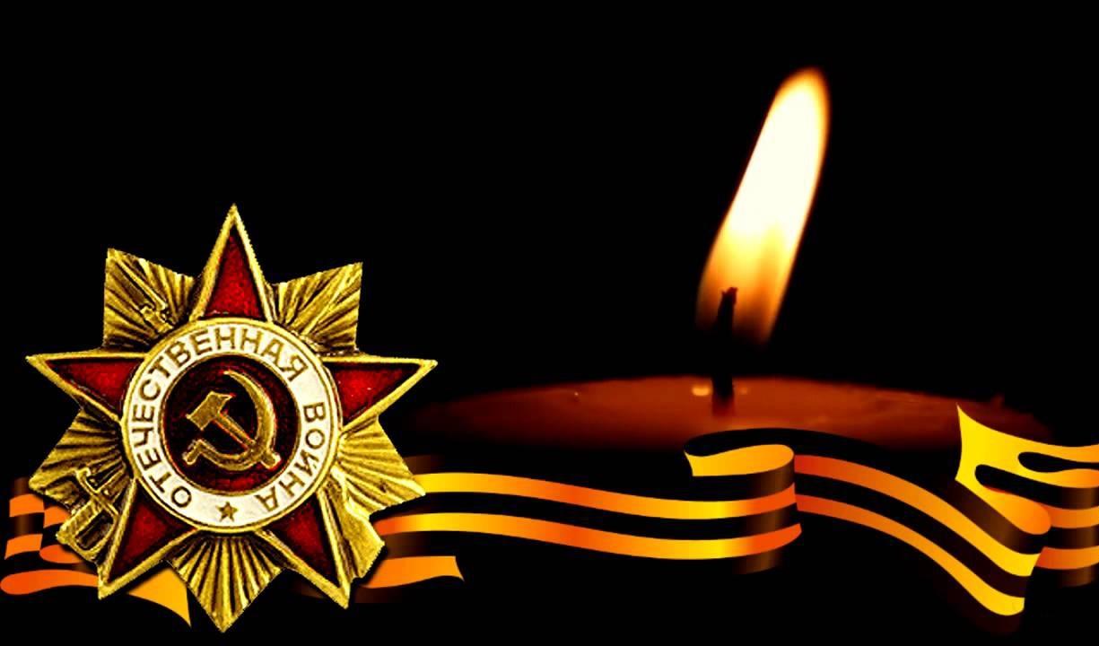 В Самаре сегодня  зажгут свечи Памяти
