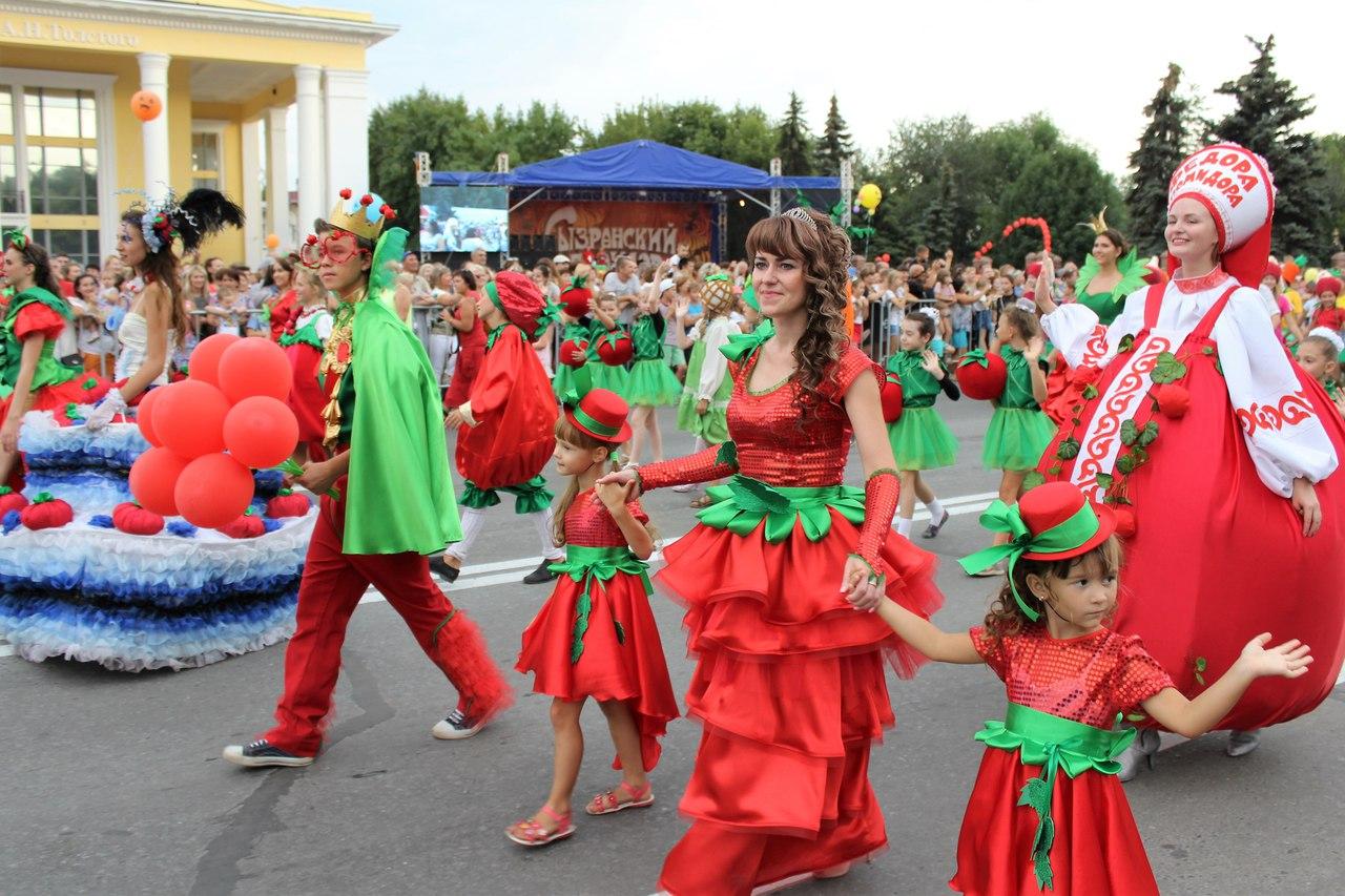 Начало праздника сызранский помидор
